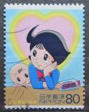 Poštovní známka Japonsko 2004 Animace Mi# 3632