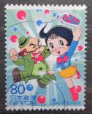 Poštovní známka Japonsko 2004 Animace Mi# 3638