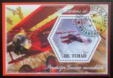 Poštovní známka Čad 2015 Historická letadla Mi# N/N