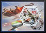 Poštovní známka Čad 2015 Bojová letadla Mi# N/N