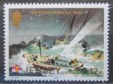 Poštovní známka Jersey, Velká Británie 1984 Záchranářská loď Mi # 326