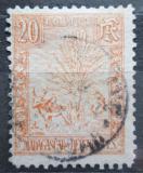 Poštovní známka Madagaskar 1903 Fauna Mi# 65