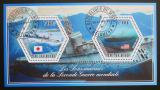 Poštovní známky Čad 2015 Ponorky Mi# N/N