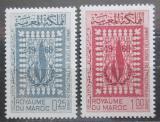 Poštovní známky Maroko 1968 Mezinárodní rok lidských práv Mi# 595-96