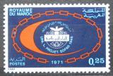 Poštovní známka Maroko 1971 Arabská poštovní unie Mi# 693