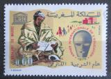 Poštovní známka Maroko 1970 Mezinárodní rok vzdělání Mi# 674
