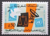 Poštovní známka Maroko 1970 OSN, 25. výročí Mi# 675