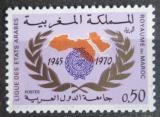 Poštovní známka Maroko 1970 Arabská liga, 25. výročí Mi# 676