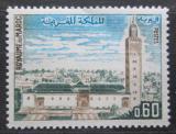 Poštovní známka Maroko 1971 Mešita Es Sounna Mi# 678