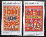 Poštovní známky Maroko 1975 Koberce Mi# 818-19
