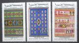 Poštovní známky Maroko 1977 Vzory koberců Mi# 867-69