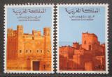 Poštovní známky Maroko 1979 Architektura jižního Maroka Mi# 895-96