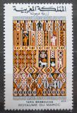 Poštovní známka Maroko 1979 Koberec Mi# 898