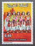 Poštovní známka Maroko 1979 Národní festival lidového umění Mi# 904