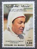 Poštovní známka Maroko 1979 Král Hassan II. Mi# 907