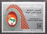 Poštovní známka Maroko 1979 Arabský festival mládeže Mi# 908