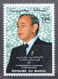 Poštovní známka Maroko 1979 Král Hassan II. Mi# 909