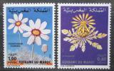 Poštovní známky Maroko 1979 Květiny Mi# 914-15