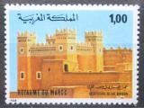 Poštovní známka Maroko 1980 Architektura jižního Maroka Mi# 921