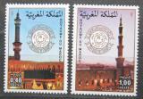 Poštovní známky Maroko 1980 Kaaba, Mekka Mi# 941-42