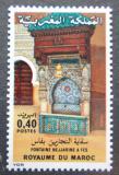 Poštovní známka Maroko 1981 Kašna Nejjarine Mi# 947