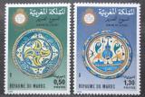 Poštovní známky Maroko 1981 Keramické talíře Mi# 961-62