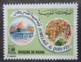 Poštovní známka Maroko 1984 Partnerská města Mi# 1041
