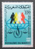 Poštovní známka Maroko 1984 Deklarace lidských práv, 36. výročí Mi# 1059