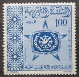 Poštovní známka Maroko 1967 Mezinárodní rok turistiky Mi# 589