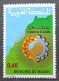 Poštovní známka Maroko 1978 Rozvoj Sahary Mi# 880