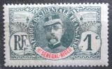 Poštovní známka Horní Senegal a Niger 1906 Generál Louis Faidherbe Mi# 1