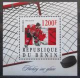 Poštovní známka Benin 2015 Matt Duchene, lední hokej Mi# N/N