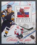 Poštovní známka Benin 2015 Ilja Kovalčuk, lední hokej Mi# N/N