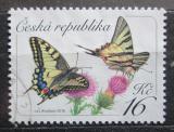 Poštovní známka Česká republika 2016 Otakárek fenyklový Mi# 881
