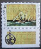 Poštovní známka Izrael 1992 Objevení Ameriky, 500. výročí Mi# 1222