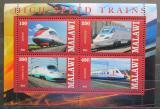 Poštovní známky Poštovní známky Malawi 2013 Vysokorychlostní vlaky Mi# N/N