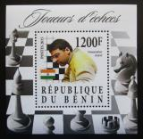 Poštovní známka Benin 2015 Viswanathan Anand, šachy Mi# N/N