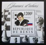 Poštovní známka Benin 2015 Vladimir Kramnik, šachy Mi# N/N