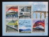 Poštovní známky Svatý Tomáš 2009 Rychlovlaky Mi# 4088-91 Kat 12€