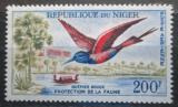 Poštovní známka Niger 1961 Vlha núbijská Mi# 20 Kat 10€