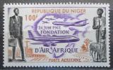 Poštovní známka Niger 1962 Letecká společnost AIR AFRIQUE Mi# 23