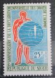 Poštovní známka Niger 1963 Deklarace lidských práv, 10. výročí Mi# 58