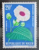 Poštovní známka Niger 1964 Argyreia nervosa Mi# 64