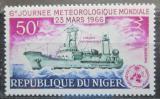 Poštovní známka Niger 1966 Měřící loď Mi# 117