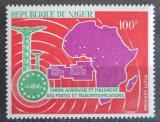 Poštovní známka Niger 1967 Africká poštovní unie Mi# 169
