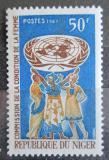 Poštovní známka Niger 1967 Rovnoprávnost žen Mi# 172