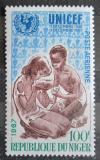 Poštovní známka Niger 1967 UNICEF, 21. výročí Mi# 176