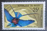 Poštovní známka Niger 1968 Mandelík sahelský Mi# 197