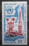 Poštovní známka Niger 1967 Světový den meteorologie Mi# 157