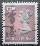 Poštovní známka Hongkong 1992 Královna Alžběta II. Mi# 665 Ix